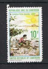 CAMEROUN Yt. 627° gestempeld 1978