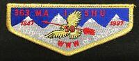 OA MA I SHU LODGE 363 BSA SNAKE RIVER AREA COUNCIL 1947-1997 50TH ANN GMY FLAP