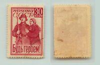 Russia 🇷🇺 1941 SC 856 Z 726 used perf 12 1/2 . e5594