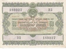 1955 Russia 50 Rubles Bond
