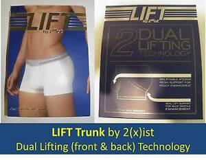 2(xist) LIFT Trunk ~ Dual Lifting (front + back) ~ various colors & sizes