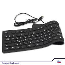 108 Keys Keyboard USB Wired Russian Letter Silicon Portable - Flexible - Black