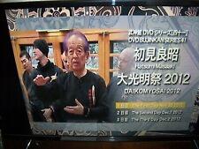 Daikomyosai 2012 Shin Ryu Yo Go Masaaki Hatsumi