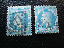 FRANCE - timbre yvert et tellier n° 29B x2 obl (A1) stamp french (A)