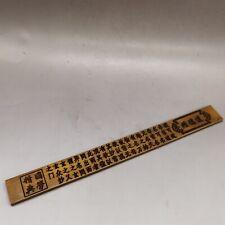 Brass antique bronze ware brass ruler Tao Te Ching ruler ballast ruler copper ru