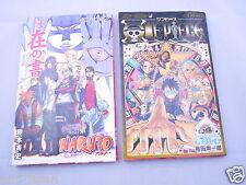 NARUTO ZAI no Sho ONE PIECE FILM GOLD Japanese Theater Limited Book Manga