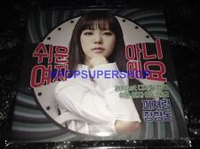 Lizzy of After School Orange Caramel Not an Easy Girl Digital Single Promo CD