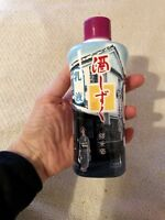 Daiso Japan Sake rice wine milky Lotion emulsion F/S 200ml