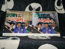 Fight Back To School II Part 1 & 2 Laserdisc LD Hong Kong Free Shipping