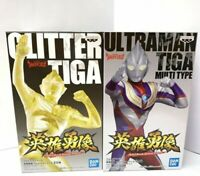 ULTRAMAN TIGA Figure 18cm Set Of 2 Banpresto Prize Tsuburaya Productions Gift