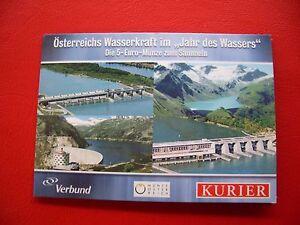 Austria 2003 Hgh - Silver - Hydropower