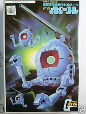 1/144 GUNDAM - 地球連邦軍量產型鐵球