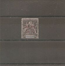 TIMBRE CANTON N°6 OBLITERE USED CHINE CHINA ¤¤¤ ASIA