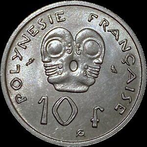 FRENCH POLYNESIA. 1967, 10 Francs - Polynesian Tribal Mask
