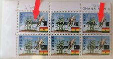 New listing Ghana 1988  Surcharge C 6000  Instead Of C 60.00 R 1/1 S G 25 Pounds M.N.H.