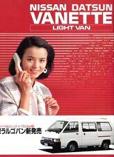 Nissan Vanette Light Van JAPANESE market sales brochure