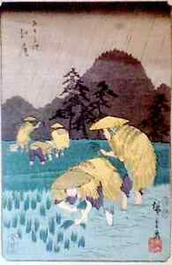 """HIROSHIGE """"Rice Field"""" signed woodblock on mulberry paper"""