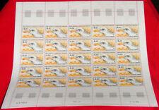 FSAT French Antarctic sheet 1986 Bird 118 119 C91 TAAF