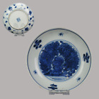 Antique Chinese Porcelain Porcelain Dish Ca 1600 Chrysanthemum