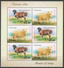 2015 Kyrgyzstan Breeds of Sheep MNH