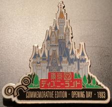 Disneyland Pin 1378 Wdw April 2000 Pin of the Month Tokyo Disneyland Le 15000