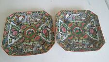 """Antique Chinese (2) Famille Porcelain Decorative 8"""" Charger PLATE - DISH - BOWL"""