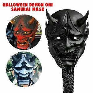 Halloween Japanese Sealed Prajna Devil Hannya Noh Kabuki Demon Oni Samurai Mask