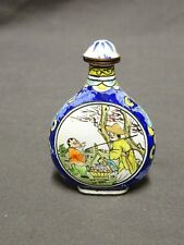Vintage Chinese Enamel On Copper Lidded Snuff Bottle