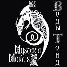 Mysteria rigor-Waters of Tund CD, Temnozor, Arkona like