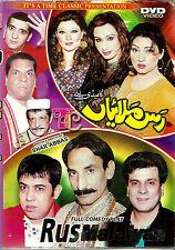 RUS MALAIYAN - NEW PAKISTANI COMEDY STAGE DRAMA DVD