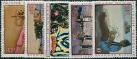 French Polynesia 1970 Sc#C63-67,SG122-126 Paintings set MNH