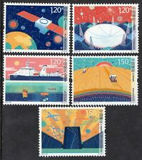 CHINA 2017-23 SCIENCE AND TECHNOLOGY INNOVATION ISSUE - stamp set of 5, Mint