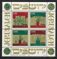 ISRAEL # 491a,  MNH,  GATES OF JERUSALEM,  Souvenir Sheet.