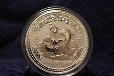 2003 AUSTALIAN 10 OZ LUNAR SERIES 1 YEAR OF THE GOAT .999 SILVER COIN