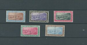 ANGLO EGYPTIAN SUD AN  COLONIES  SET OF MH  FISCAL REVENUE STAMPS  LOT (SUD 222)