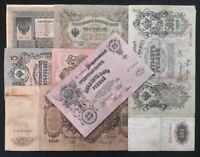 Russia 1898-1912 full set 1, 3, 5, 10, 25, 100, 500  rubles. F-VF. Best price!