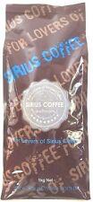 Sirius Dark Roast Coffee Beans 1kg