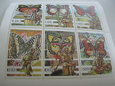 Central Africa-1990-flora,scout-mushroom,butterfly-MI.1418-23