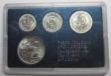 Korea THE RAREST coin set 1959-1978 (1, 5, 10, 50 chon) with one star!
