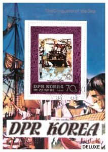 Korea 1980 Conquerors and explorers James Cook souvenir sheet s/s CTO  Mi 72 A