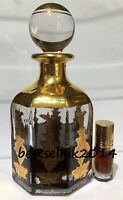 Hajar Al Aswad Concentrated Perfume Oil Attar by Oudh Al Anfar 6ml Woody