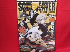 Soul Eater official fan art book