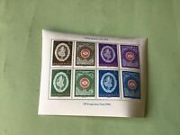 Hungary 1960 mint never hinged stamps sheet   Ref 53171