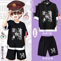 Anime Toilet-Bound Hanako-kun Cosplay Casual Short Sleeve T-shirt & Black Shorts