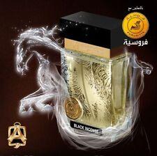 Furusiyya - Black Incense 80ml EDP by Abdul Samad Al Qurashi Best Seller