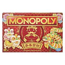 Hasbro Monopoly Lunar New Year Edition Board Game