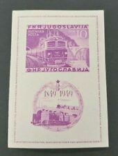 1849-1949 RAILWAY IMPERF SHEET VF MNH YUGOSLAVIA JUGOSLAWIEN B45.8  $0.99