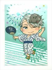 "NEW Yuri!!! on Ice ""Yuri on FESTIVAL"" Clear File Folder Victor Nikiforov"