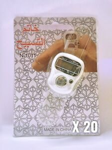20 X FINGER TASBEEH   DIGITAL   LCD   TALLY COUNTER   TASBIH   ISLAMIC
