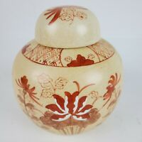 Vintage Japanese Porcelain Ginger Jar  Vase Decorated in Hong Kong 4'' Tall